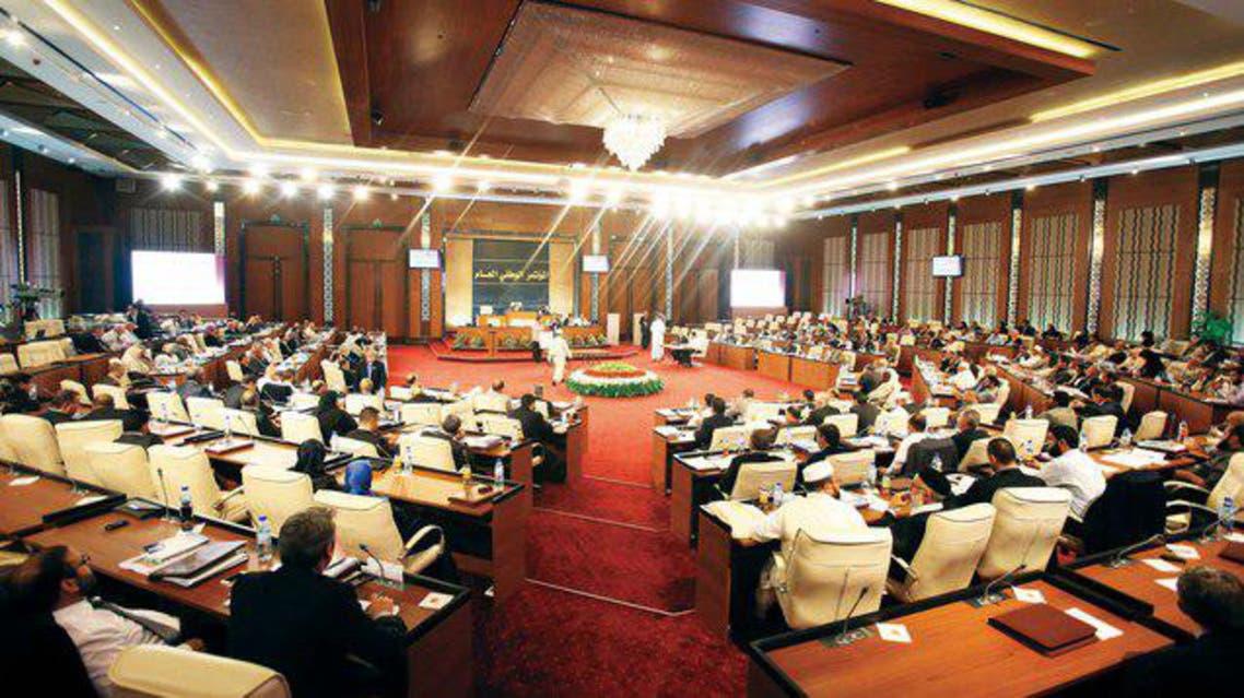 المؤتمر الوطني العام الليبي