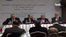 Turkey hosts the first Syrian Economic Forum