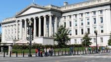 US Treasury adds 300 persons, companies to Iran sanctions blacklist