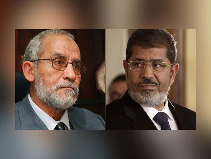 محمد مرسي ومحمد بديع