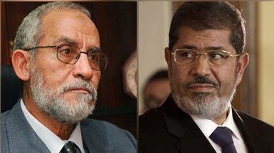 إحالة مرسي ومرشد الإخوان للجنايات بتهم التخابر والإرهاب