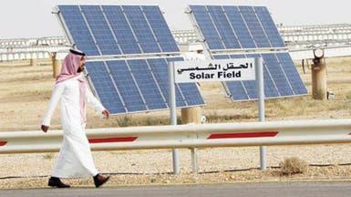 """السعودية تطلق """"أطلس"""" لدخول قائمة الـ10 الكبار للطاقة"""