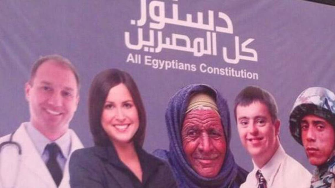 The large poster, featuring a doctor, a woman, a peasant and a soldier, was meant to capture a cross-section of Egyptian society. (Courtesy: rawstory.com)