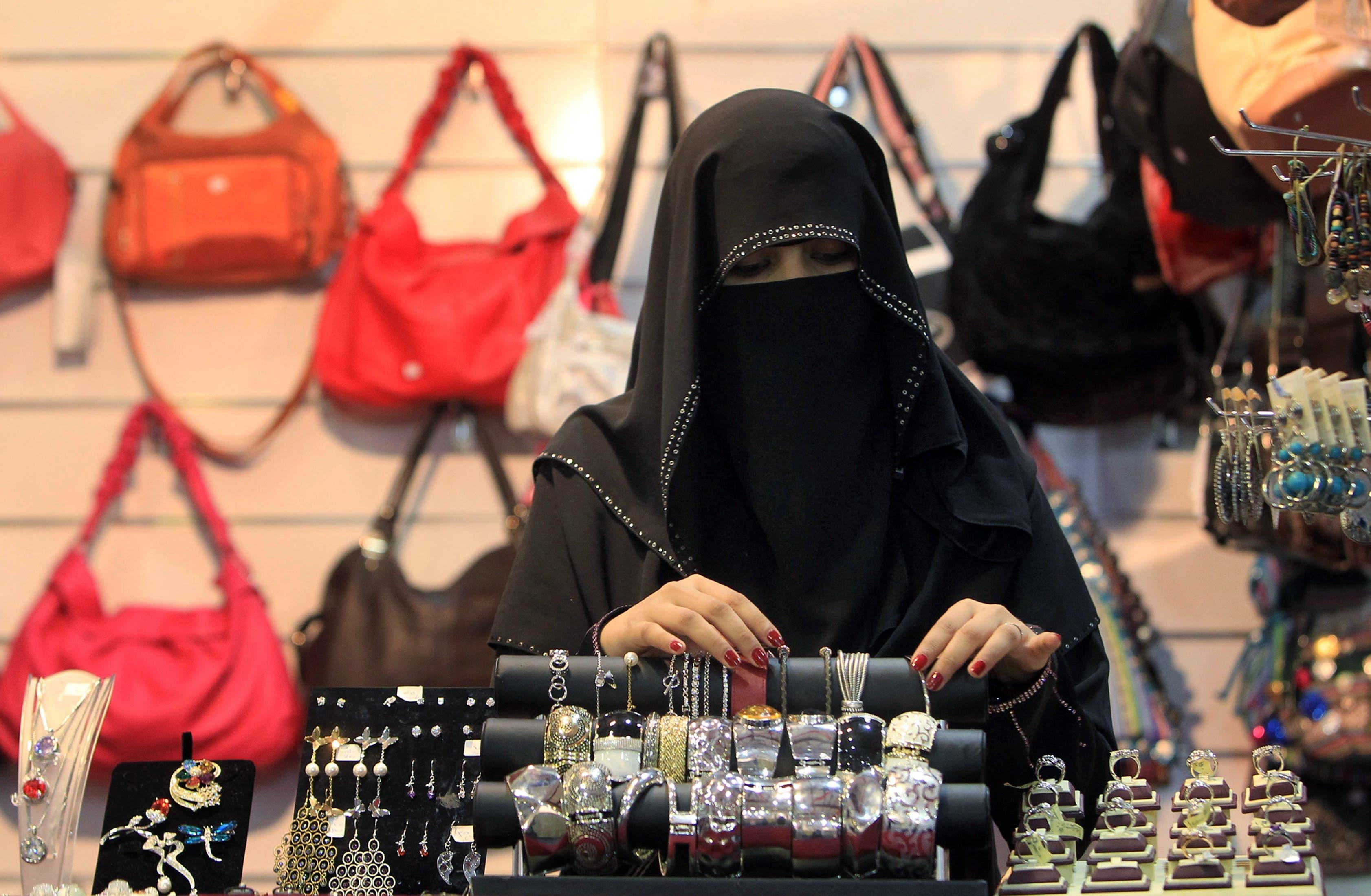saudi vendor reuters