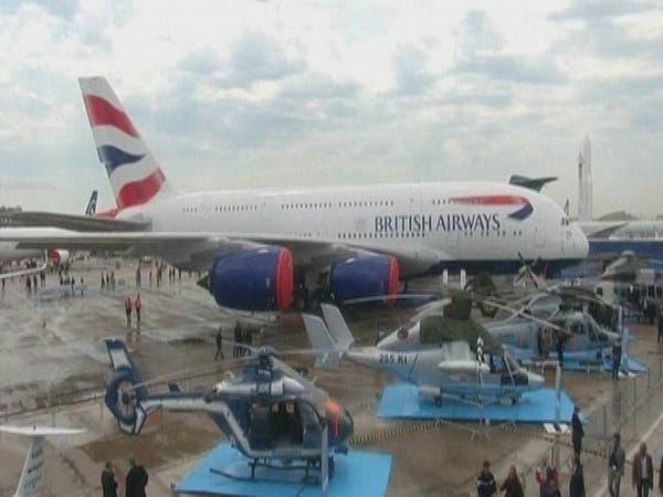 الخطوط البريطانية تسمح باستخدام الأجهزة اللوحية والهواتف الذكية برحلاتها