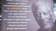 Actor Morgan Freeman mistaken for Mandela in India billboard gaffe