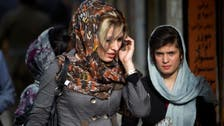 Iran bans popular social networking service