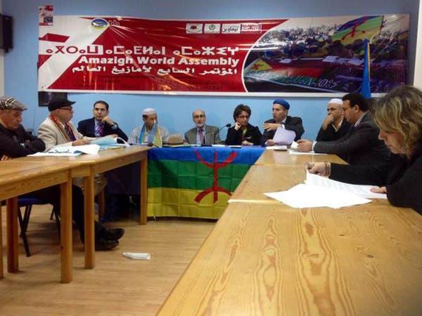 دعوات لحكومات شمال إفريقيا بالاعتراف باللغة الأمازيغية