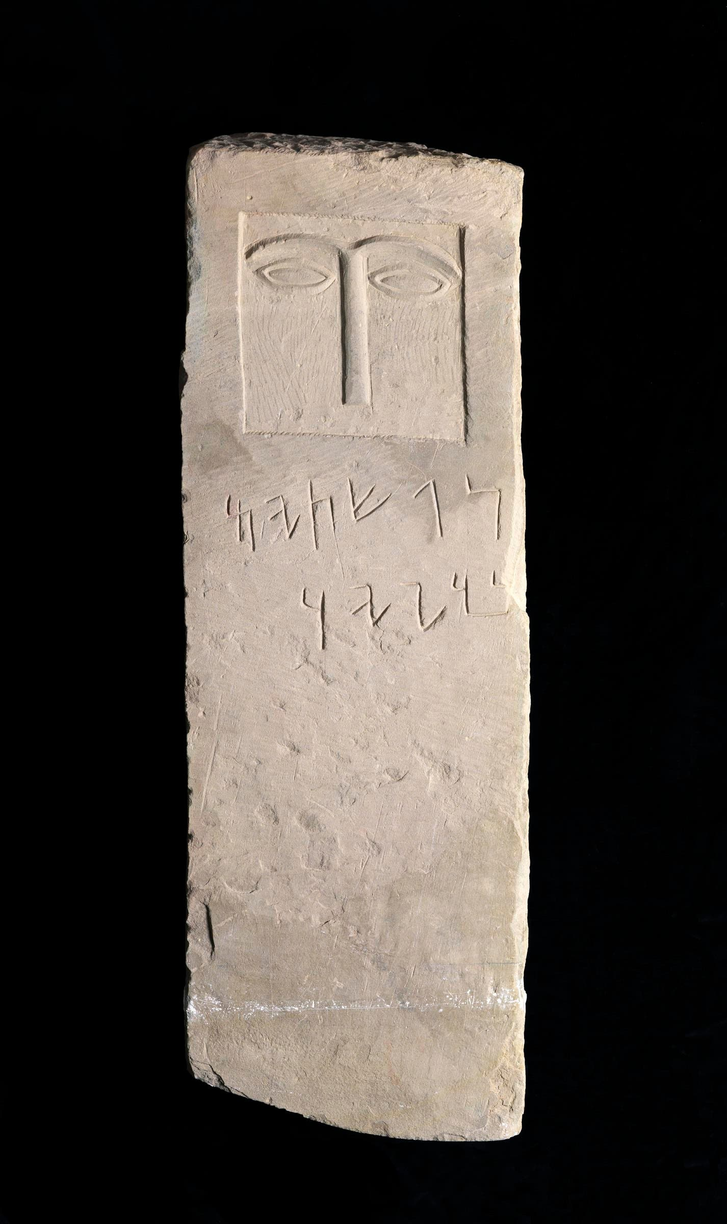 sfFunerary Stele, Tayma, Saudi Arabia, 5thu20134th century BC, sandstone, Tayma Museum