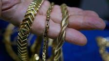 Gold sinks below $1,200, lowest in 3 years