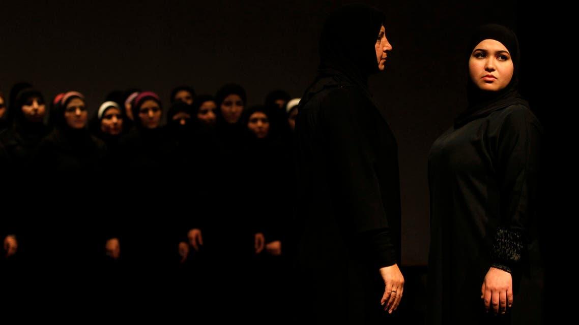 The Syria Trojan Women