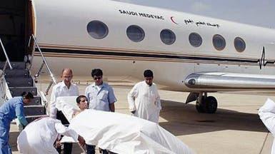 السعودية تنقل 53 مريضاً عبر الطائرات في يوم واحد