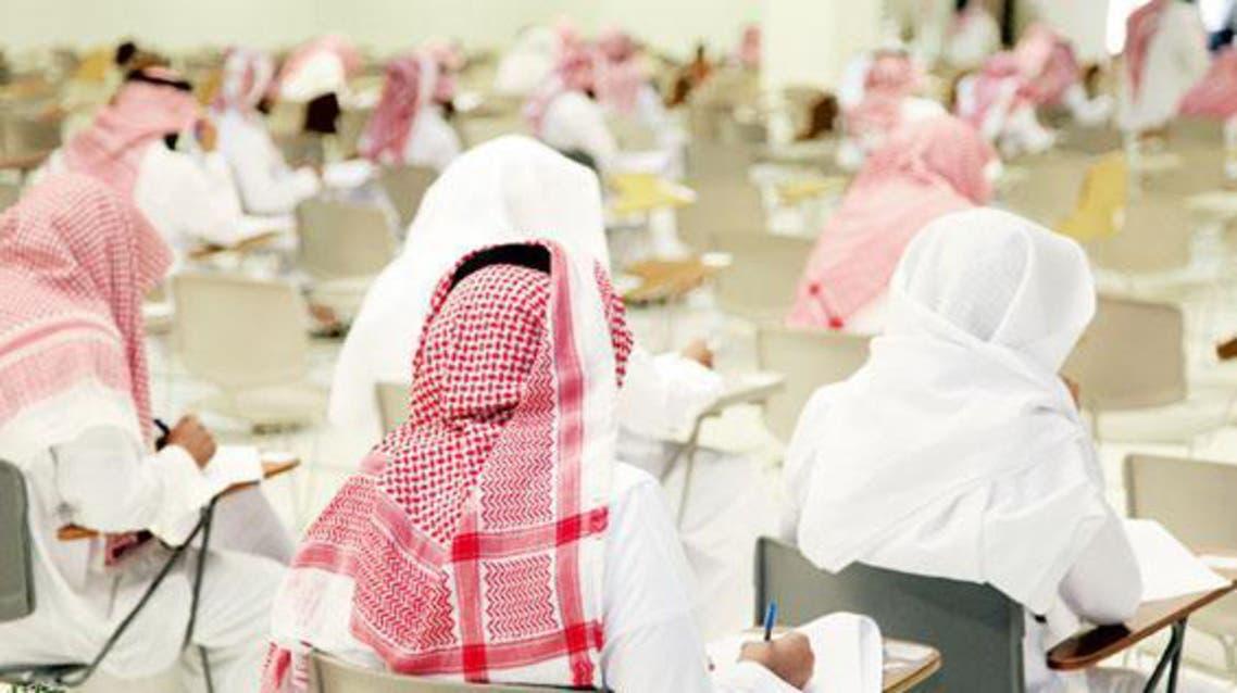 شباب سعودية