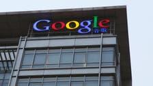 Latest Google anti-trust remedies 'not acceptable', says EU