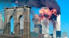 U.S. court restores Saudi Arabia in Sept. 11 lawsuit