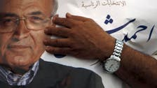 Egypt court rulings pave way for Shafiq's return