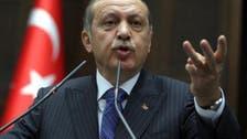 Graft investigation shakes Turkey