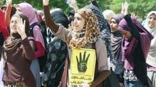 طالبات الأزهر يغلقن بوابات كلية الدراسات الإنسانية