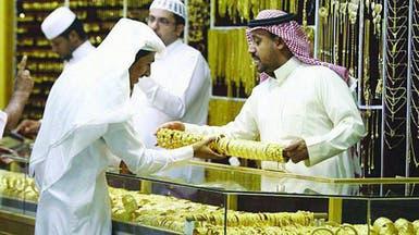 العيد وانخفاض الأسعار ينعشان مبيعات الذهب في السعودية