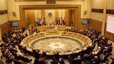 Arab League rejects U.S. peace proposal