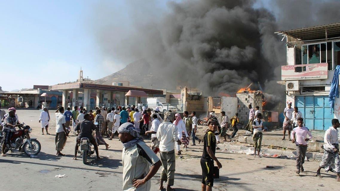 S Yemen