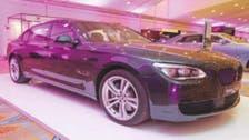 Special edition BMW 7 Series wows Saudi fashion elite