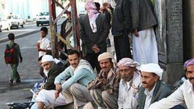 ركود قطاع المقاولات يهدد 1.5 مليون يمني بفقدان وظائفهم