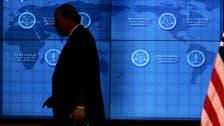 U.S. declassifies details of NSA surveillance