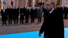 Turkey removes another 25 police chiefs over graft inquiry