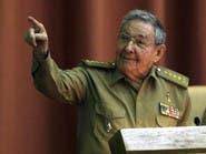 كوبا تسعى لإقناع كوريا الشمالية بتفادي الصدام مع أميركا