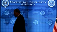 Germany wants quick clarification of new NSA spy allegations