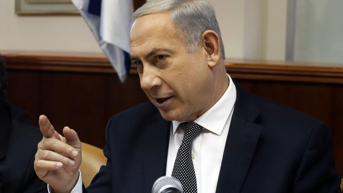 Netanyahu AFP