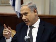 نتنياهو: سنكثف العملية ضد غزة إذا رفضت حماس التهدئة