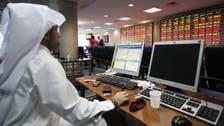 Qatar Petroleum unit plans $880m IPO in January
