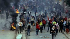 Egypt formally declares MB as terrorist group