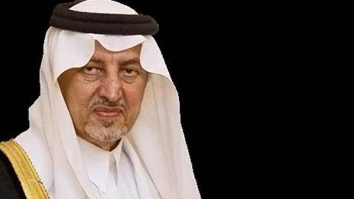 Khaled bin Faisal