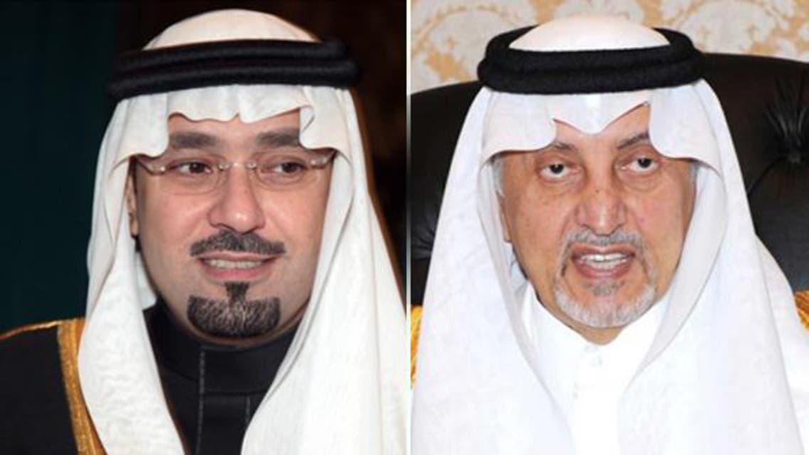 الأمير خالد الفيصل بن عبدالعزيز والامير مشعل بن عبدالله بن عبدالعزيز