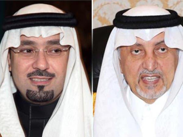 أبرز التحولات الإدارية في السعودية خلال 2013