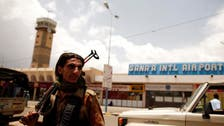 Yemen reopens airports after closure due to strike