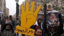 Brotherhood prisoners launch hunger strike in Egypt