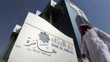 Saudi's Dar Al Arkan buys back bulk of $200 mln sukuk due April