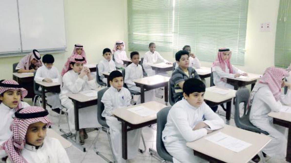 مدارس في السعودية