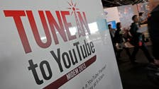 French broadcast watchdog targets YouTube, Dailymotion