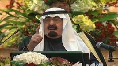 العاهل السعودي للوزراء: أرجوكم قابلوا الشعب كأنهم أنا