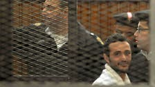 Hundreds protest against Egypt's jailing of activists