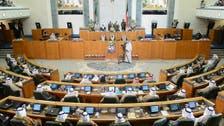 Kuwaiti ministers resign amid reshuffle reports
