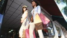 أميركا: تراجع إنفاق المستهلكين لأدنى مستوى منذ 2009