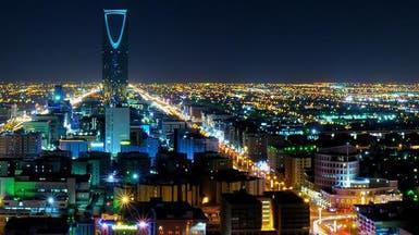 السعودية تستضيف القمة العالمية للذكاء الاصطناعي