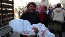 براميل الموت تدفن أطفال حلب بالأنقاض والقبور تضم أشلاء