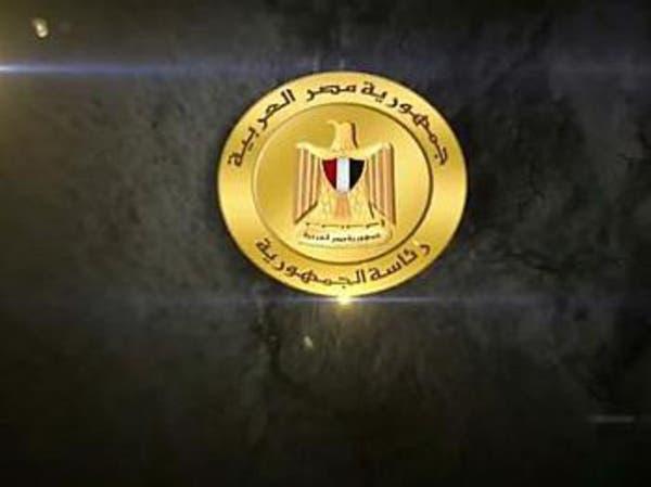 الرئاسة المصرية تتعهد بضرب الإرهاب الأسود بيد من حديد
